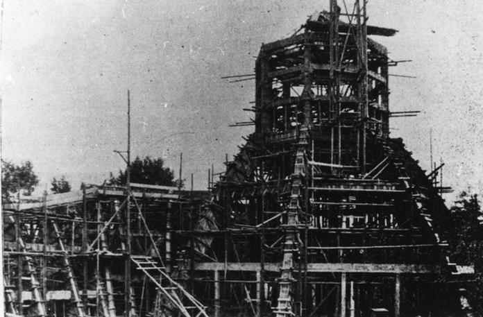 allatkert-1911-nagysziklaepitese.jpg