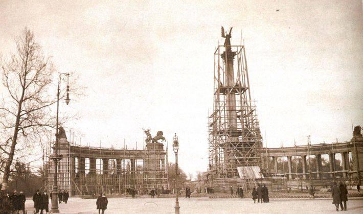 hosoktere-1919-allvanyozas.jpg