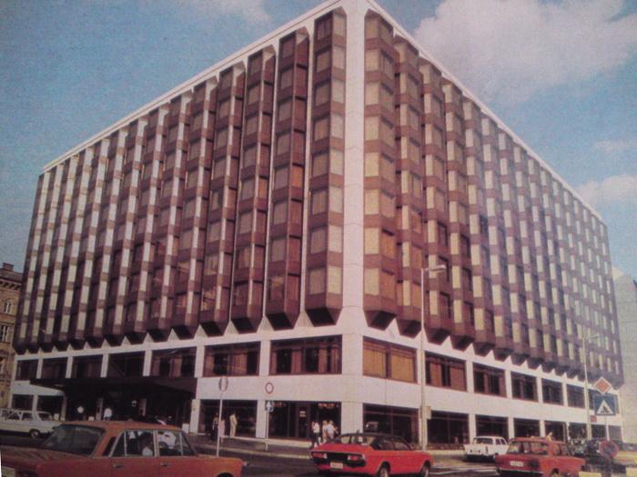 atriumhyatt-1980asevek.jpg