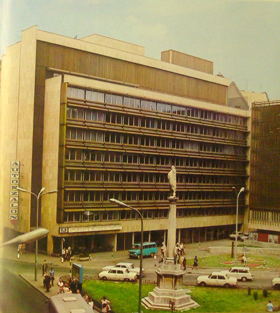 omfb-interag-1974.jpg