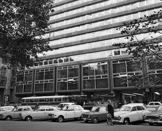 vorosmartyter-1970esevek-fortepan_hu-15888.jpg