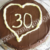 Csokis-kókuszos torta