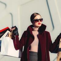 Vásárolgatós