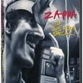 Dub Room Special - a teljes film (és a fordítása)