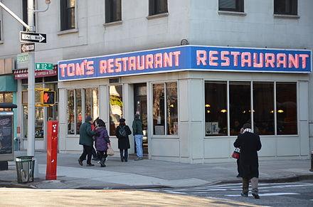 tom_s_restaurant_on_2880_broadway_new_york.JPG