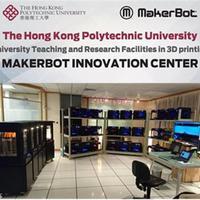 Megnyílt az Ázsia/Csendes-óceán első MakerBot Innovációközpontja