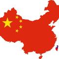 2016-ra megháromszorozódik a kínai 3DP piac