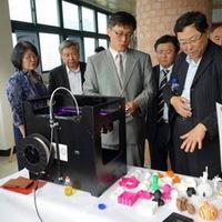 Dél-Korea: tízéves terv a 3D nyomtatásról