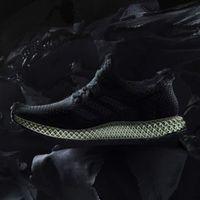 Jönnek az Adidas új nyomtatott cipői