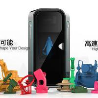 Kínai 3D nyomtatócégbe invesztál a BASF