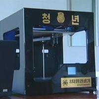 Észak-koreai 3D nyomtató
