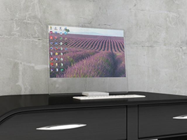 A láthatatlan monitor