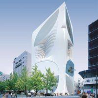 10 emeletes Louis Vuitton áruház Japánban