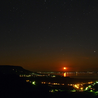 A hét csillagászati képe
