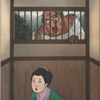 Kanbari nyūdō – a fürdőkben kukkoló Yokai (démonszellem)