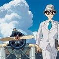 Szél támad – Miyazaki búcsúja