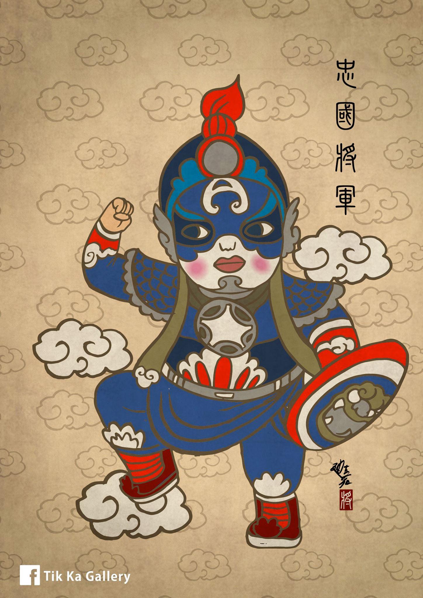 captain-america.jpg