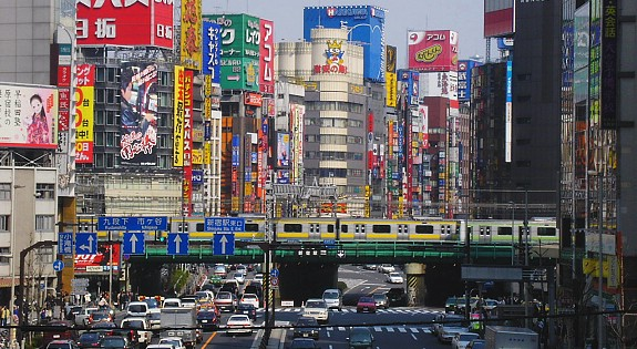 Tokio Shinjuku, ahol mi lakunk.