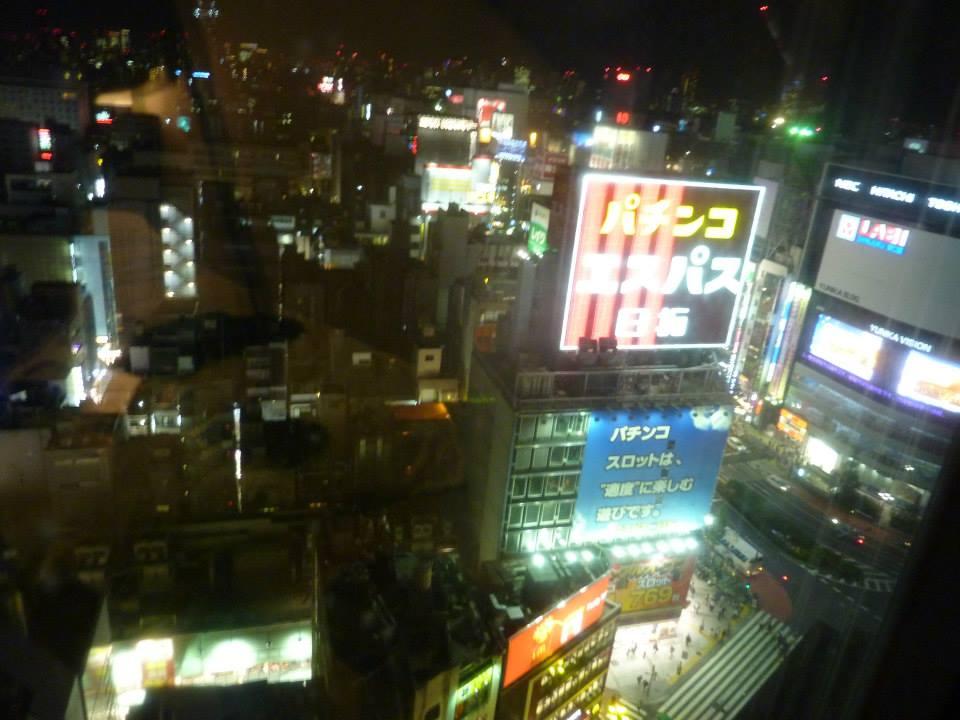 Kilátás a hotel ablakunkbol. 18. emelet.