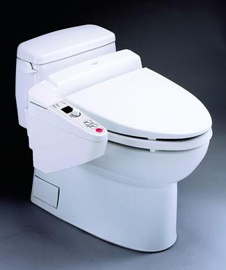 A WC-k Rolls Royce-ja, a Toto toilet.