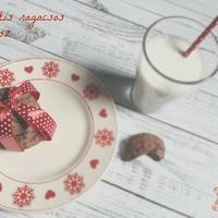 Sós ragacsos csokis keksz