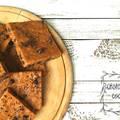 Sütőtökös - banános csokicseppes szelet