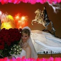 Ezért utálom az esküvőket
