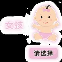 Egy 16 éves lány 17 milliót keresett azzal, hogy kínai szülőknek segít elnevezni a gyereküket