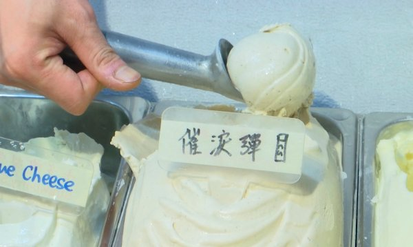 hong-kong-tear-gas-ice-cream.jpg