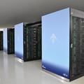 A Fujitsu és a RIKEN által fejlesztett Fugaku a világ leggyorsabb szuperszámítógépe