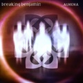 Csendesen   Breaking Benjamin – Aurora (2020)