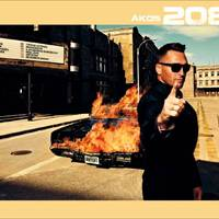 Gépesített jövő - Ákos - 2048 (2012)
