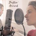Kiss Flóra énekel Egri Márton új dalában - Premier