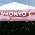 Nem lehetnek koncertek a MONYO Land-ben
