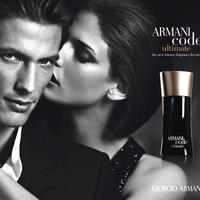 Az új Armani illat megint elcsábít...