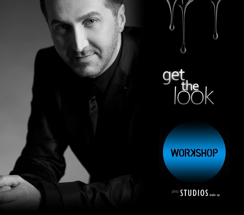 get_the_look.jpg