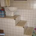 A trón - WC a magasban :)