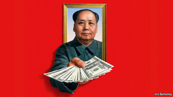 mao money.jpg