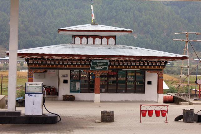 20121220-bhutan-az-orszagban-meg-a.jpg