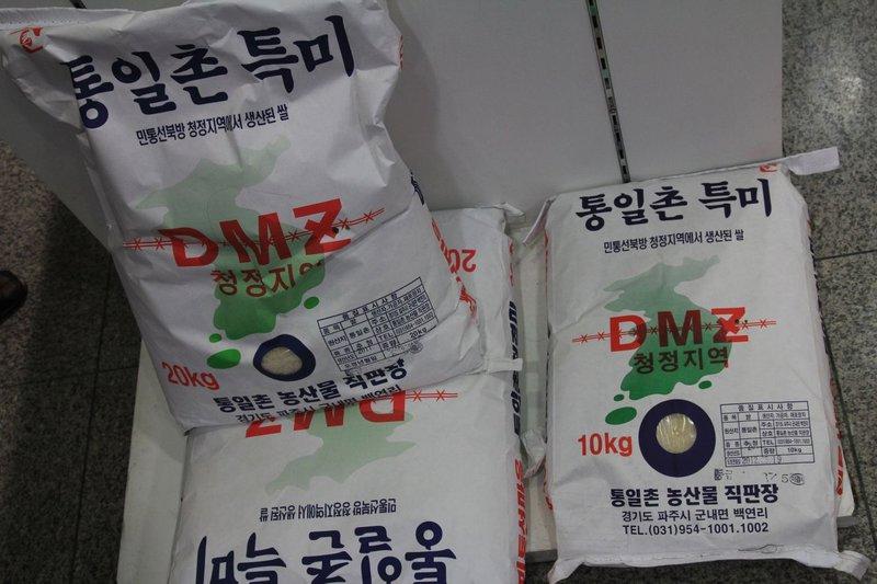 Természetesen van DMZ-s rizs is - rajta az egységes Korea stilizált térképével.