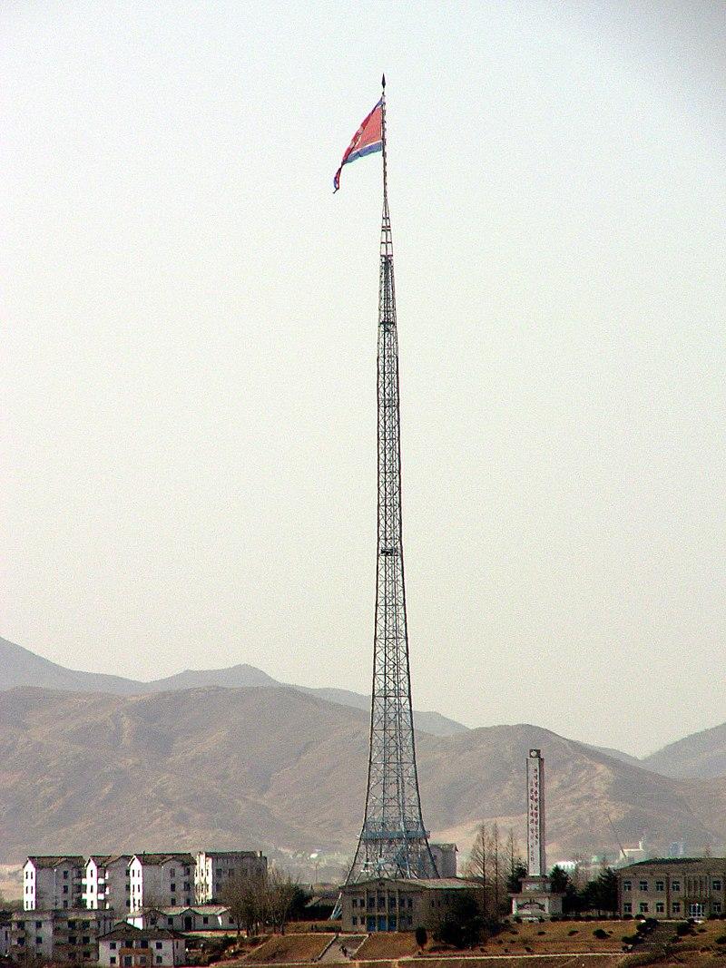 800px-gijeong-ri_flag.jpg