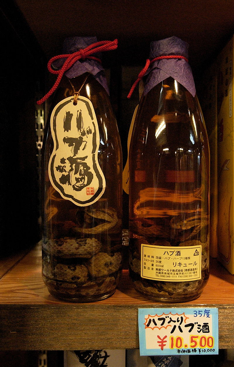 800px-habu_liqueur_awamori_flavoured_with_snakes_and_herbs.jpg