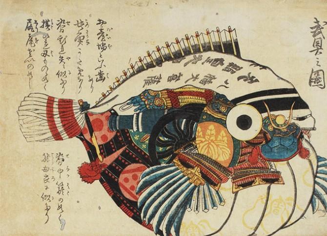 fugu-670x484.jpg