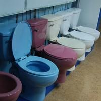 Tudnivalók vécéülőke-vásárláshoz