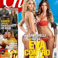 Satta & Santarelli - Chi magazin 11.09.