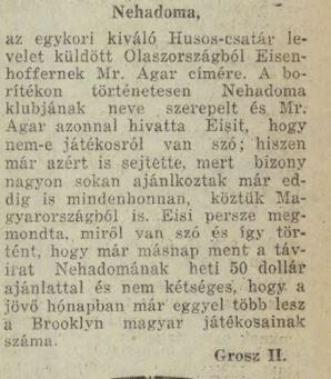 1927decsh.JPG