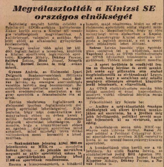19510808.JPG