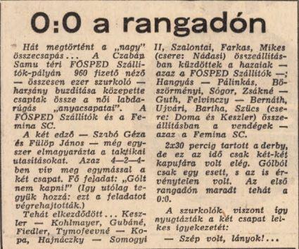 197010.JPG