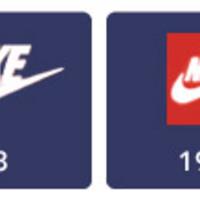 43 évvel később – a Nike pipa eredetéről