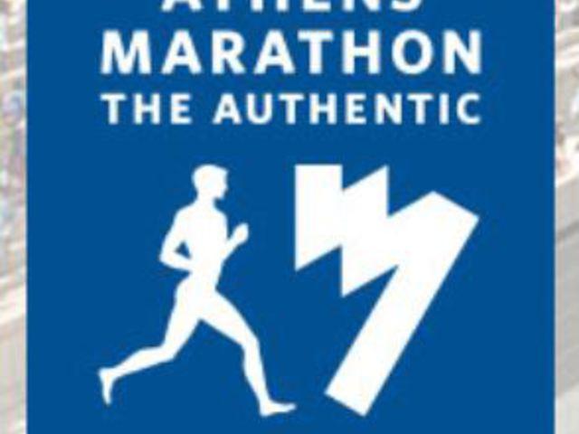 Athén Marathon 2017 - Többet ésszel mint pace-el
